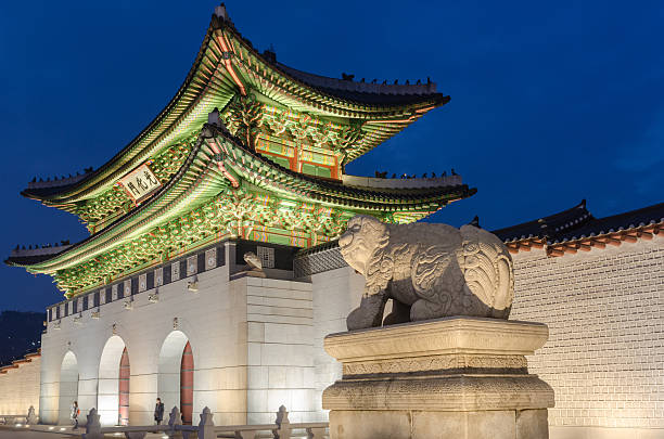 Gyeongbokgung Palace in Seoul, Corea del Sur - foto de stock
