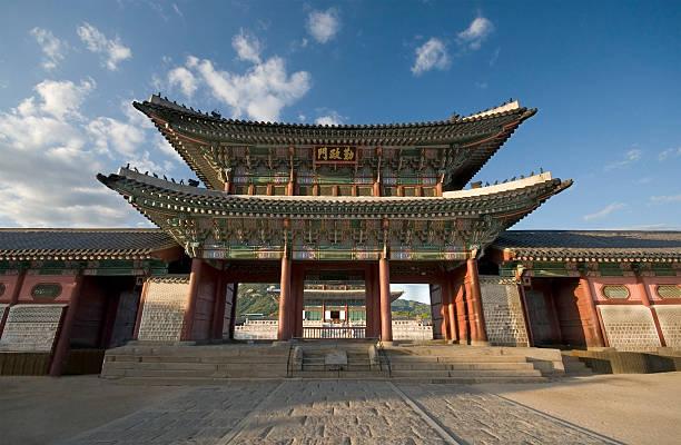 GyeongbokGung Palast, korea – Foto