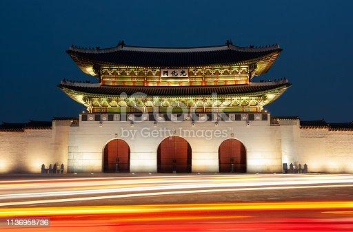 Gwanghwamun - front gate to Gyeongbokgung Palace in Seoul, South Korea.