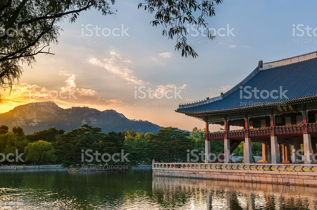 Gyeongbokgung Palace stock photo