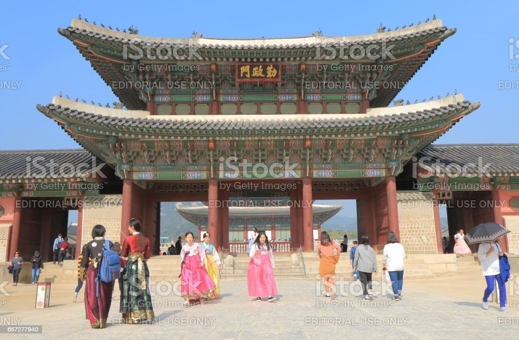 Gyeongbokgung Palace Seoul Korea stock photo