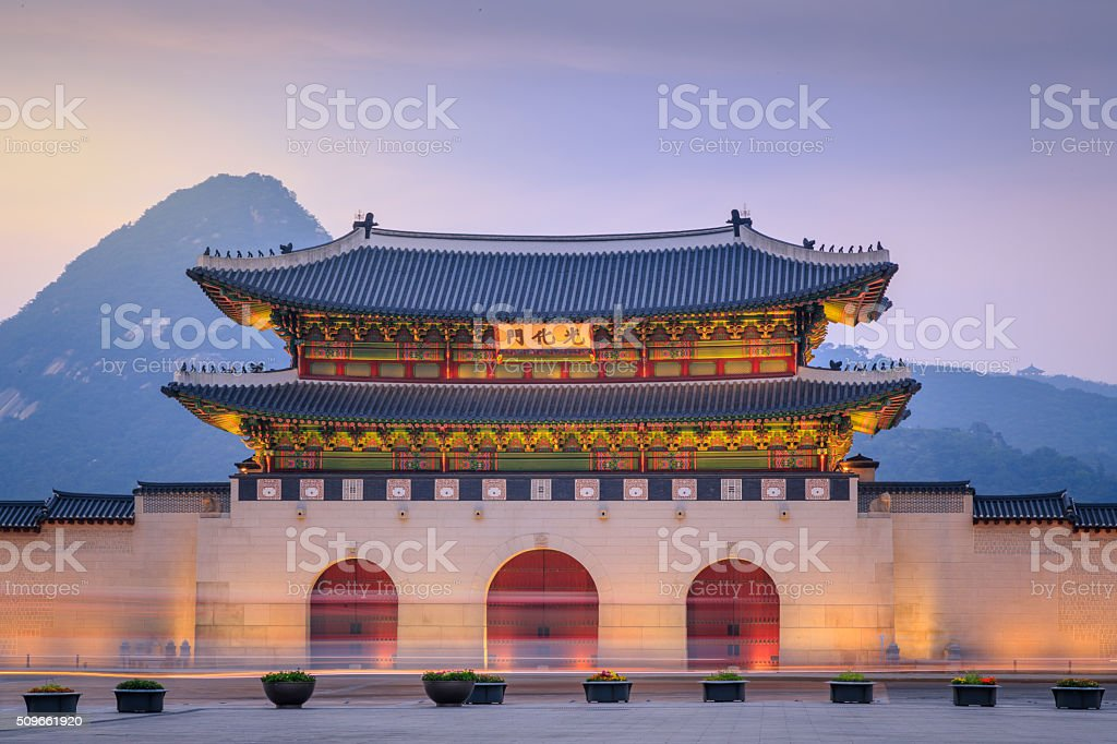 Gyeongbokgung Palace Twilight Sunset stock photo