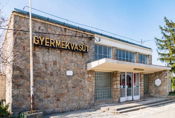 Gyermekvasút (Children's Railway) Station Exterior in Budapest stock photo
