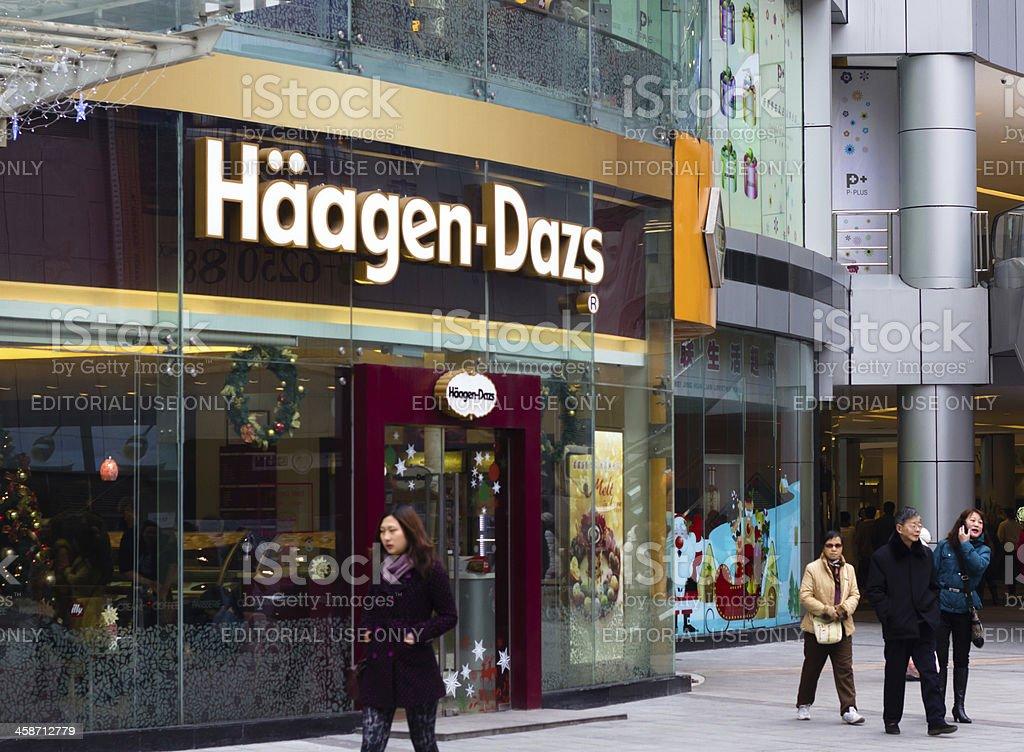 Haagen-dazs stock photo