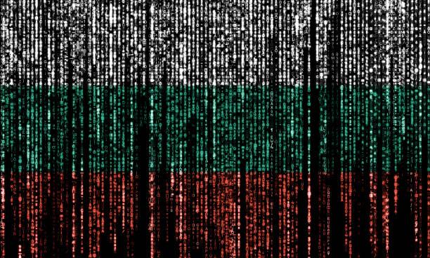 Hacked by Bulgaria stock photo