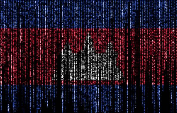 Hacked by Cambodia stock photo