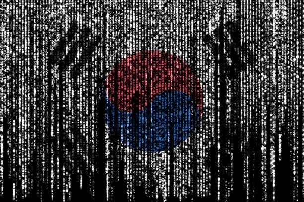 Hacked by South Korea stock photo