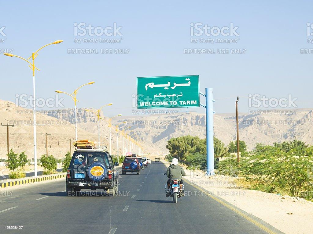 Hadhramaut Valley royalty-free stock photo