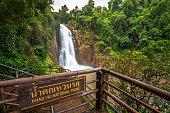 Haew Narok Waterfall Khao Yai National Park in Thailand.