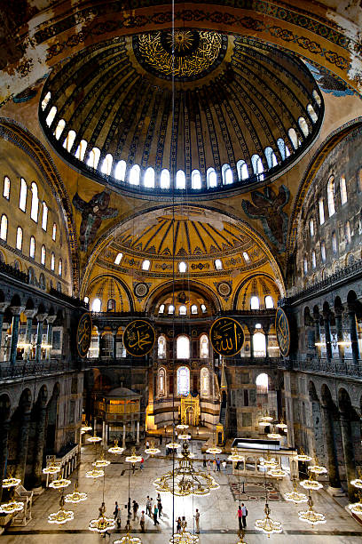 Haghia Sophia stock photo