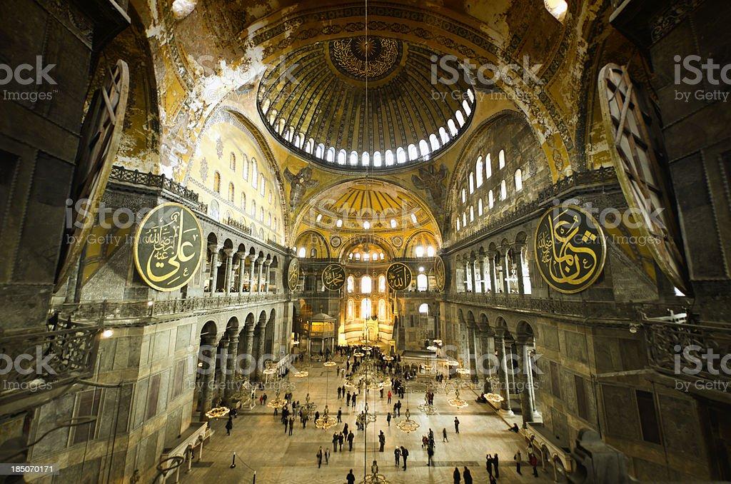 Hagia Sophia and visitors stock photo