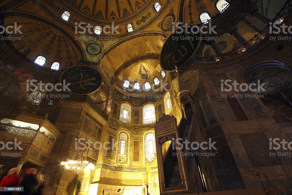 Hagia sophia Church stock photo