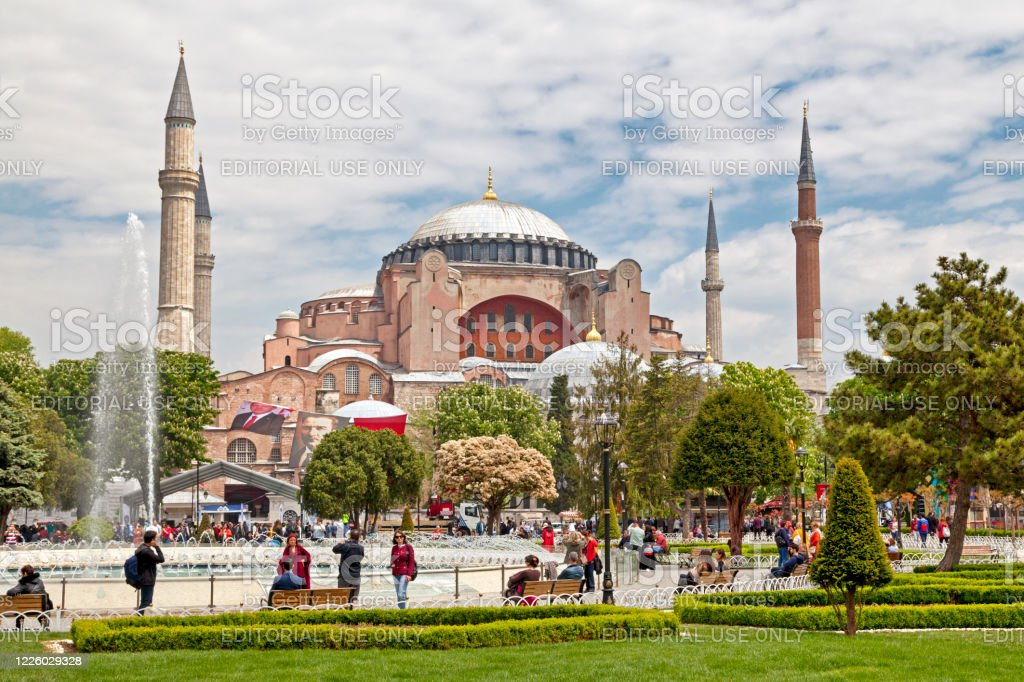 Hagia Sophia in Istanbul - Royalty-free Architectural Dome Stock Photo