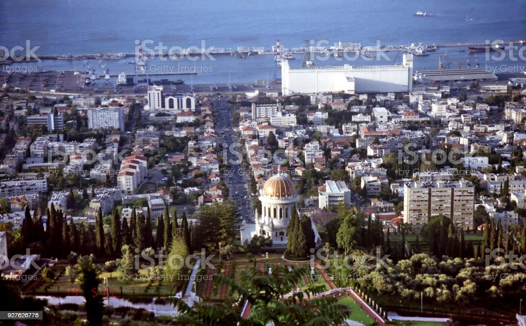 Haifa view of the Shrine of Bab and port May 2002 stock photo