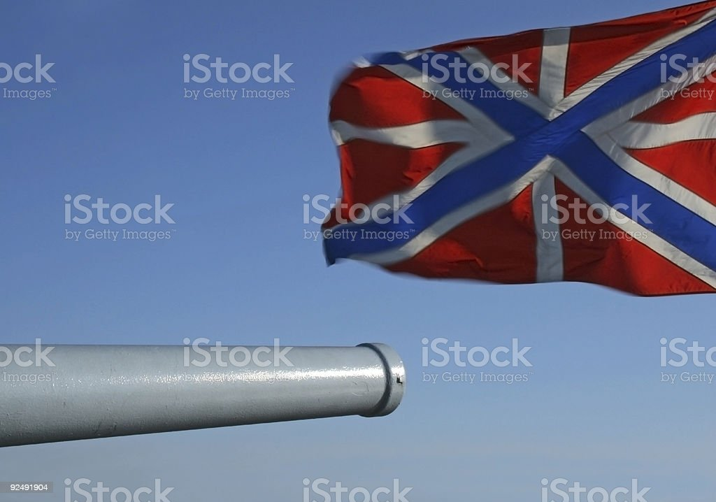 Hail to heroes! royalty-free stock photo