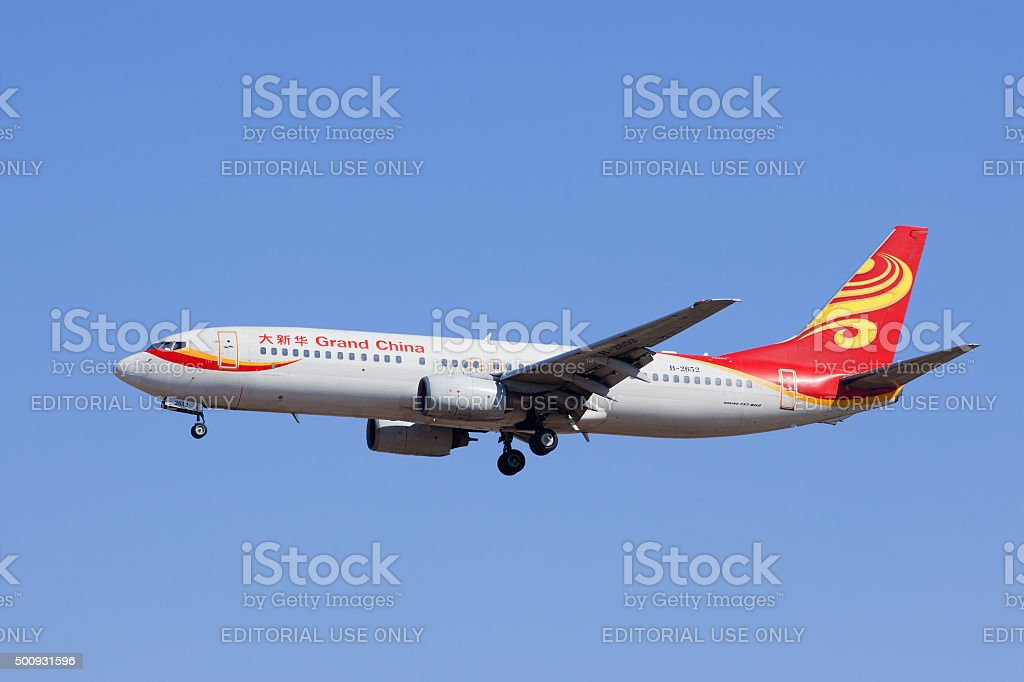 Hainan Airlines B-2652 Boeing 737-800 landing in Beijing stock photo