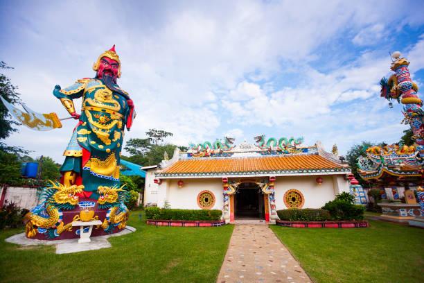 Hainan Chinesischer Tempel, Koh Samui, Thailand – Foto