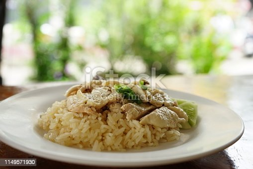Chicken Meat, Rice - Cereal Plant, Adult, Cooking, Dinner