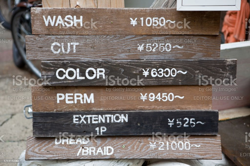 hairdresser's prices in Shibuya, Tokyo royalty-free stock photo