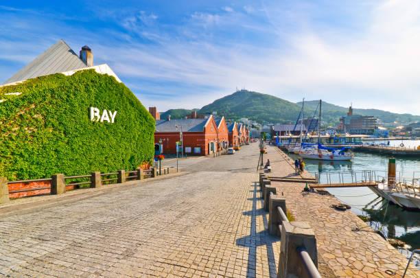 Hakodate port in Hakodate, Hokkaido, Japan stock photo