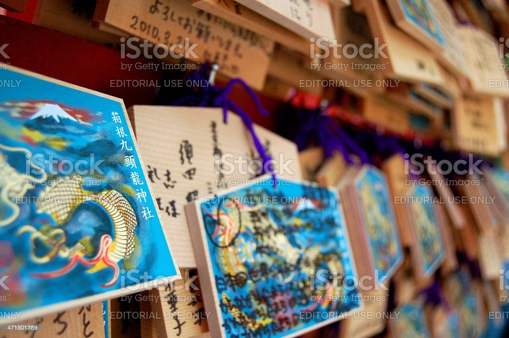 Hakone, Japan royalty-free stock photo