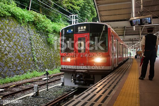 istock Hakone train station 1291150677