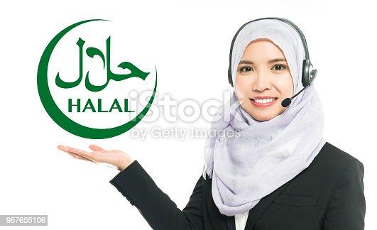 istock Halal certification concept. Sign of halal food. 957655106