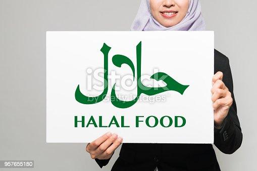 istock Halal certification concept. Sign of halal food. 957655180