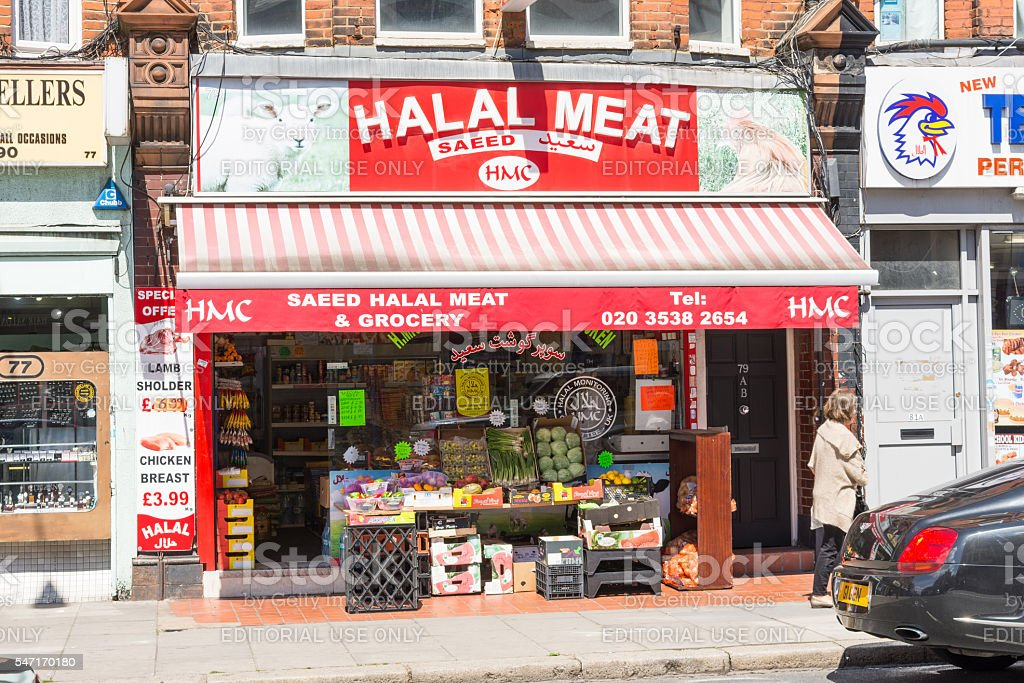 Halal Meat and Grocery Store, London, England stock photo