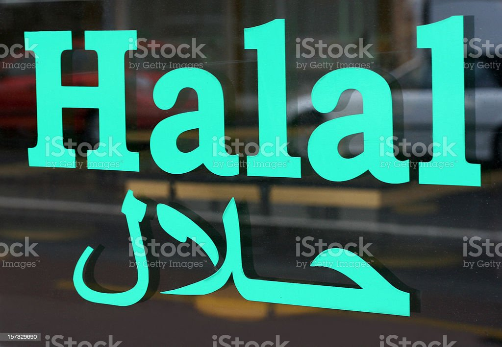 Halal stock photo