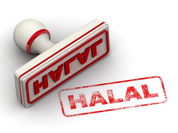 halal. colonia e lascia la tua impronta - sharia foto e immagini stock