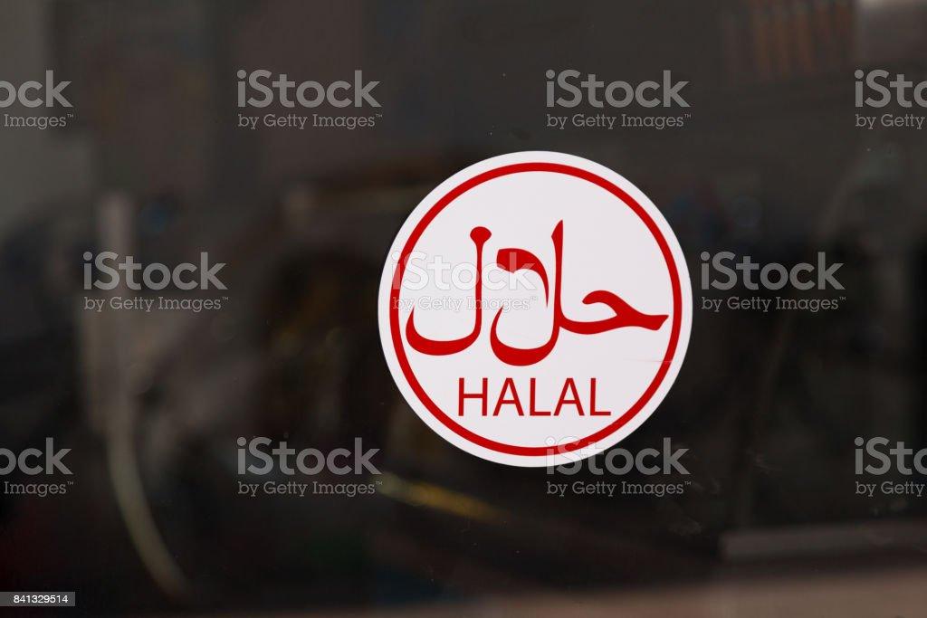 حلال - signe Halal - Photo