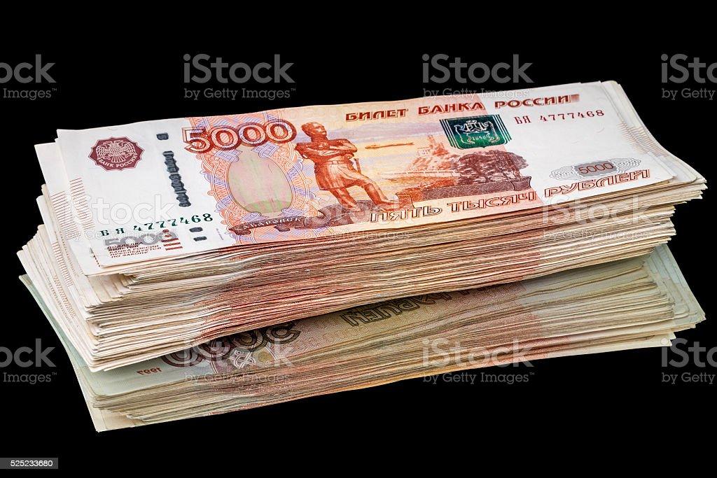Half a million of Russian paper money stock photo