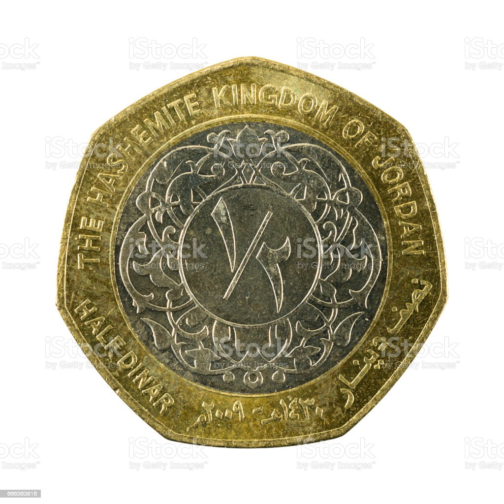 half jordanian dinar coin obverse isolated on white background stock photo