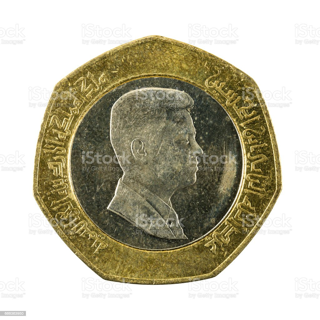 half jordanian dinar coin reverse isolated on white background stock photo