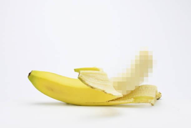 Half naked banana pixels 18+ safe sex symbol stock photo