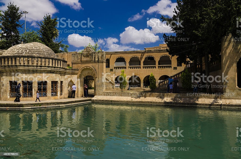 Halil-ur Rahman Mosque and the Fish Lake stock photo