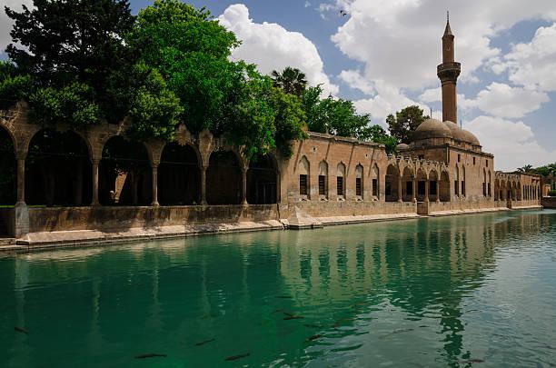 Halil-ur Rahman Mosque and the Fish Lake stock photo