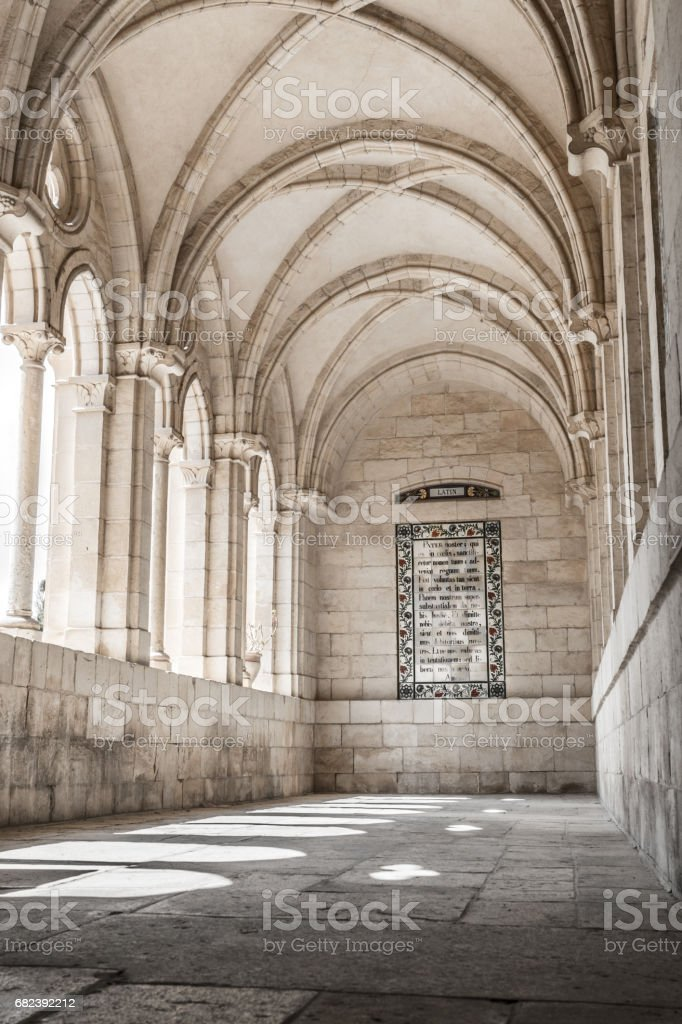 Hall of Pater noster royalty-free stock photo