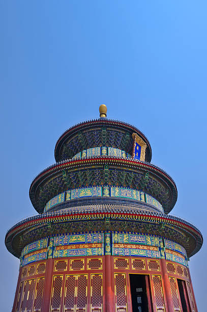Hall of Prayer for Good Harvests at Temple of Heaven stock photo