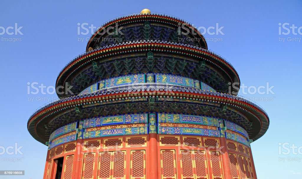 Hall of Prayer for Good Harvests stock photo
