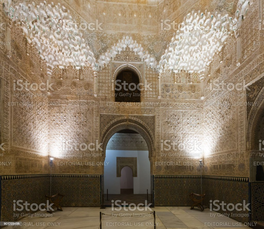 Hall of the two Sisters (Sala de las dos Hermanas) at Alhambra stock photo