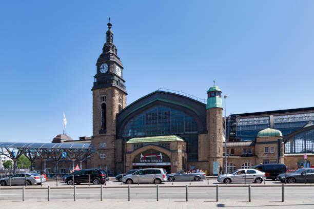 Hamburg Central Station stock photo