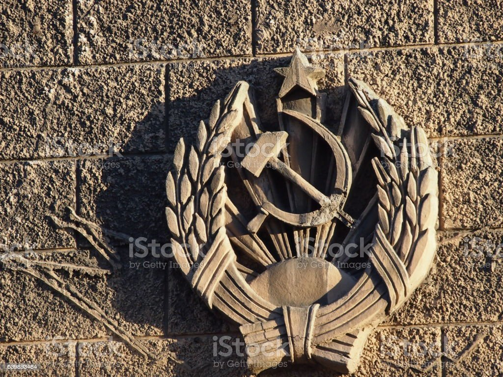 Hammer and Sickle on Concrete stock photo