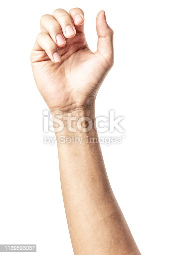 istock hand holding something like a bottle or can 1139593037