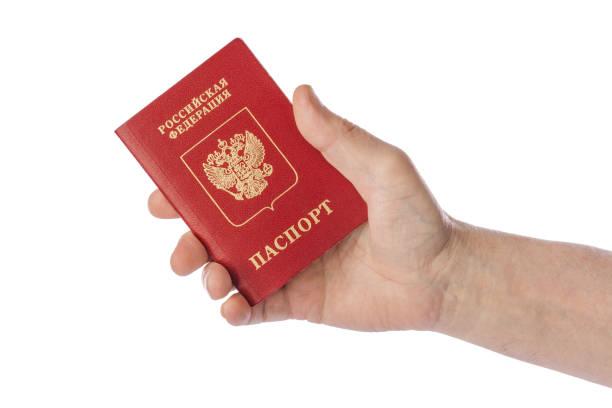 Hand mit russischem Pass – Foto