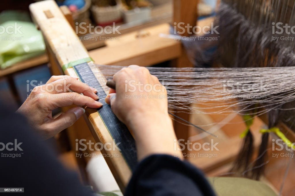Hand Woven in Kyoto, Japan stock photo