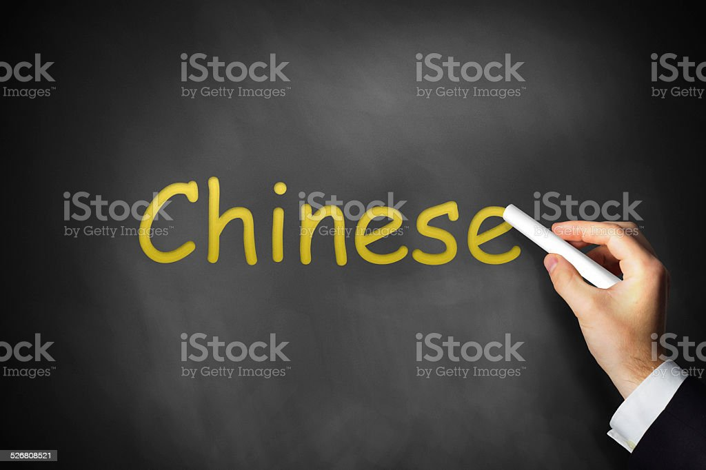 hand writing chinese on black chalkboard stock photo