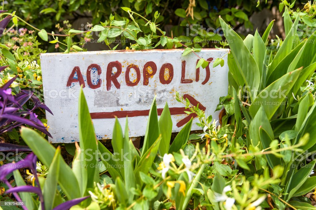 Handmade signpost pointing to the Acropolis, Athens stock photo