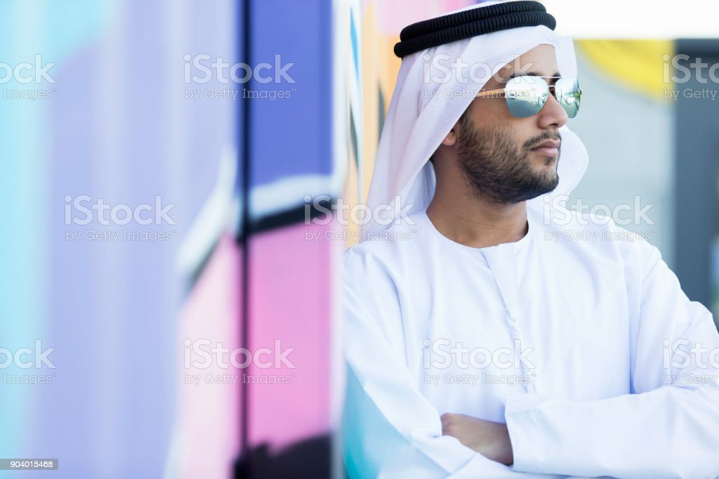 Handsome Arab man at an outdoor location stock photo